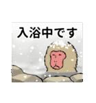 冬の和風スタンプ(個別スタンプ:20)