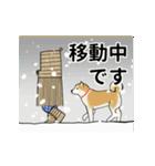 冬の和風スタンプ(個別スタンプ:22)