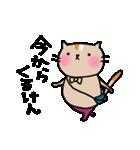 博多弁~日常編(個別スタンプ:01)
