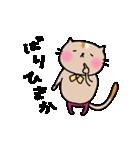 博多弁~日常編(個別スタンプ:03)
