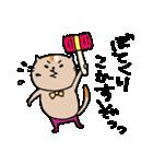 博多弁~日常編(個別スタンプ:04)