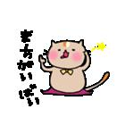 博多弁~日常編(個別スタンプ:05)