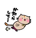 博多弁~日常編(個別スタンプ:06)