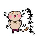 博多弁~日常編(個別スタンプ:07)