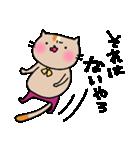 博多弁~日常編(個別スタンプ:08)