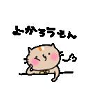 博多弁~日常編(個別スタンプ:09)