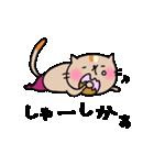 博多弁~日常編(個別スタンプ:11)