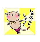 博多弁~日常編(個別スタンプ:12)