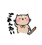 博多弁~日常編(個別スタンプ:13)