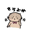 博多弁~日常編(個別スタンプ:15)