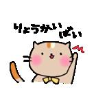 博多弁~日常編(個別スタンプ:17)