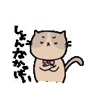 博多弁~日常編(個別スタンプ:18)