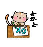 博多弁~日常編(個別スタンプ:19)