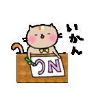 博多弁~日常編(個別スタンプ:20)