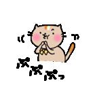 博多弁~日常編(個別スタンプ:21)