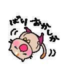 博多弁~日常編(個別スタンプ:22)