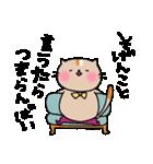 博多弁~日常編(個別スタンプ:24)