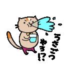博多弁~日常編(個別スタンプ:26)