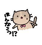 博多弁~日常編(個別スタンプ:27)