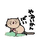 博多弁~日常編(個別スタンプ:29)