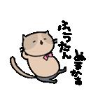 博多弁~日常編(個別スタンプ:31)