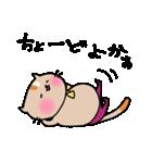 博多弁~日常編(個別スタンプ:32)