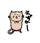 博多弁~日常編(個別スタンプ:35)