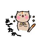 博多弁~日常編(個別スタンプ:36)