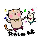 博多弁~日常編(個別スタンプ:37)