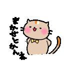 博多弁~日常編(個別スタンプ:38)