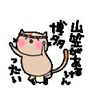 博多弁~日常編(個別スタンプ:40)