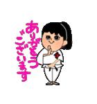 少林寺拳法 (頑張れ娘ver.)(個別スタンプ:02)