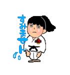 少林寺拳法 (頑張れ娘ver.)(個別スタンプ:04)