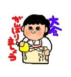 少林寺拳法 (頑張れ娘ver.)(個別スタンプ:07)