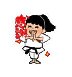 少林寺拳法 (頑張れ娘ver.)(個別スタンプ:08)