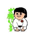 少林寺拳法 (頑張れ娘ver.)(個別スタンプ:11)