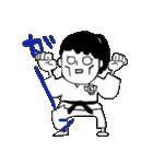 少林寺拳法 (頑張れ娘ver.)(個別スタンプ:15)