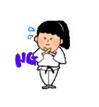 少林寺拳法 (頑張れ娘ver.)(個別スタンプ:16)