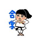 少林寺拳法 (頑張れ娘ver.)(個別スタンプ:17)