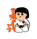 少林寺拳法 (頑張れ娘ver.)(個別スタンプ:18)
