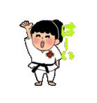 少林寺拳法 (頑張れ娘ver.)(個別スタンプ:19)