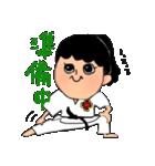 少林寺拳法 (頑張れ娘ver.)(個別スタンプ:20)