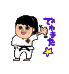 少林寺拳法 (頑張れ娘ver.)(個別スタンプ:24)