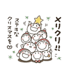 まるぴ★の冬クリスマス(個別スタンプ:06)