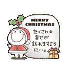 まるぴ★の冬クリスマス(個別スタンプ:07)