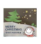 まるぴ★の冬クリスマス(個別スタンプ:08)