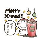 まるぴ★の冬クリスマス(個別スタンプ:09)
