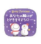 まるぴ★の冬クリスマス(個別スタンプ:10)
