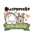 まるぴ★の冬クリスマス(個別スタンプ:11)