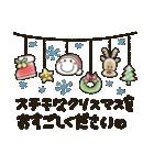 まるぴ★の冬クリスマス(個別スタンプ:14)